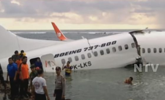 avion cazut boeing